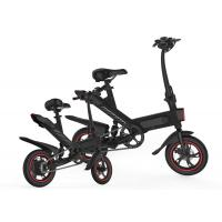 Buy cheap Aluminium Alloy Adult Folding Electric Bike Mechanical Disc Brake 100 * 45 * 73CM product