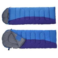 Buy cheap LY03 Sleeping bags for adult outdoor travel in winter, warming up adult portable camping, cold-proof product