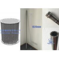 Buy cheap Diatomaceous Earth D E Filter Candles For Beer Filtration System product