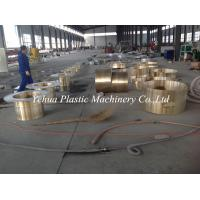 Buy cheap hdpe pe heat insulation pipe extrusion machine manufacturing plant for sale from wholesalers