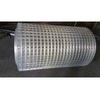 Buy cheap Galvanized Iron Welded Metal Mesh Lightweight For Building Construction product