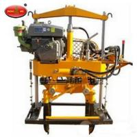 Buy cheap PPSN55 Hand Held Concrete Breaker  light weight big force railway track product