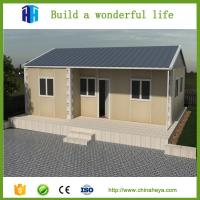 Buy cheap Mobile home new price insulated sandwich wall panels house for sale product