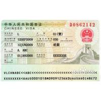Buy cheap 2014 Guangdong Canton Fair product