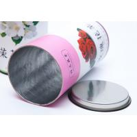 Quality Customized Logo Food Grade Tea Box Waterproof Round Paper Can With Tin Lid for sale
