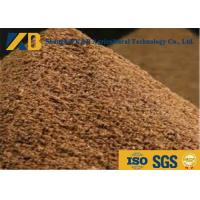 Buy cheap Feedstuff Pig Cattle Feed Supplements Improve Animal Disease Resistance Ability product