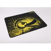 Buy cheap Microfiber Cloth Mouse Pad product