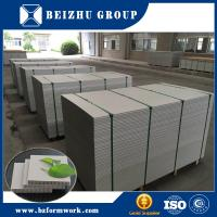 Buy cheap Manufacturer supply more than 60 reusable times plasticwallpanels product