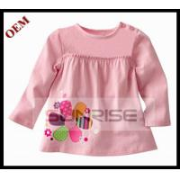 Buy cheap Children clothes girls blouse cotton spring children blouse 2013 product