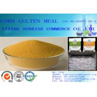 Buy cheap Corn Gluten Meal Golden Yellow Grain CAS 66071-96-3 For Animal Husbandry product