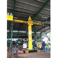 Buy cheap CE Column And Boom Welding Manipulators With Electric Cross Slides Motorized Travel & Rotation product