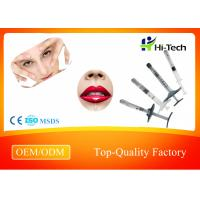 Buy cheap CE Certificate Hyaluronic Acid Dermal Filler Skin Rejuvenation Minimal Recovery product