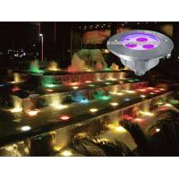 Buy cheap Long Lifespan Underwater LED Lights , Led Underwater Pool Lights For Swimming Pool product