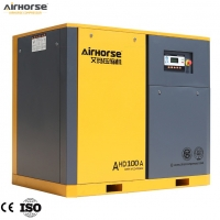 Buy cheap Large capacity 3 Phase oil lubrication 75KW screw air compressor for industry product