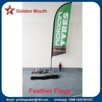 Buy cheap Custom Feather Flags Banners For Outdoor Advertising product