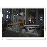 Buy cheap Compressed Pallet Molding Veneer Hot Press Machine For Plastic Wooden Pallet product