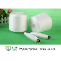 Buy cheap 60s/3 Platic / Paper Core Z Twist Dyeable Ring Spun Polyester Yarn Raw White Knotless product