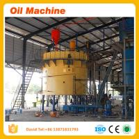 Buy cheap Professional seed oil extraction machinery, soybean oil making, soybean seed oil press product