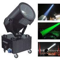 Buy cheap 3000W Outdoor Waterproof  Moving Head Sky Laser Beam Rose Search light product