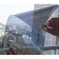 Buy cheap window safety film product