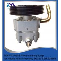 Buy cheap Mazada  36p0453 5734 Power Steering Pump 21 - 5142 B26k32650b Aa1215142 product