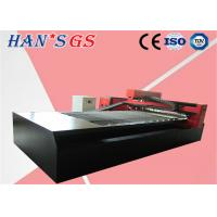 Buy cheap 2 - Year Warranty 500 ~ 3000w cnc Laser cutting equipment for sheet  pipe metal product