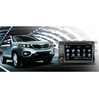 Buy cheap in-car audio system for KIA Sorento product