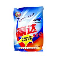 Buy cheap Detergent Storage Flexible Barrier Packaging Fastness Non Disclosure Non Breakage from wholesalers
