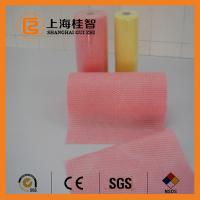 China Viscose Polyester Non Woven Cleaning Cloth for Glasses , 35GSM-100GSM on sale