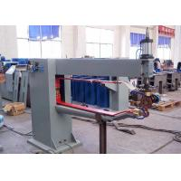 Buy cheap Customized Automatic Resistance Welding Machine For Water Tank Oblique Down Arm product