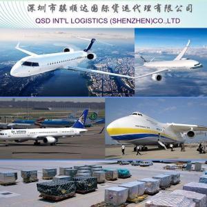 Buy cheap transporte de carga aérea da porcelana ao agente de frete profissional do ar dos EUA em China product