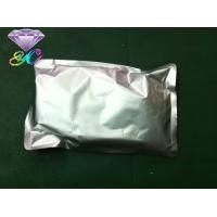 China 99% Androstanolone white powder Oral Muscle Building Steroids / Stanolone / -Dihydrotestosterone wholesale