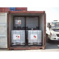 Buy cheap Long Time Supply 99% Industrial Acetic Acid CAS No 64-19-7 Vinegar Acetic Acid product