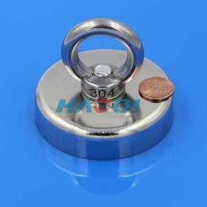 Buy cheap Крюк неодимия магнитный с кольцом from wholesalers