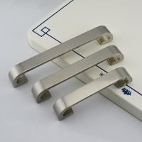 Buy cheap Aluminum Alloy Furniture Handles Drawer Handle BSN / Aluminum Cabinet Handles product