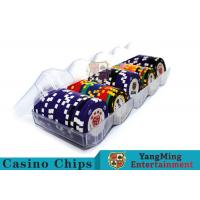China Professional Scrub Casino Chip Tray / Plastic Chip Tray 150g Easy To Carry on sale