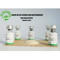 Buy cheap 74.5kD Insulin Like Growth Factor IGF 1 Human Recombinant Protein Plant Derived product
