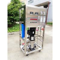 Buy cheap 500LPH RO Reverse Osmosis Water Purification Unit 690mmx690mmx1730mm product