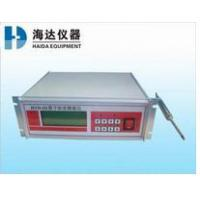 China Electronic Pulp Testing Equipment For For Paper Concentration wholesale