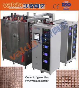 Mosaic Ceramic / Glass tiles Gold PVD Plating Machine Wear Resistance
