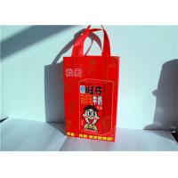 Buy cheap Qingdao Recycled Non Woven Reusable Shopping Bags Gift Bag Laminated Promotion Non Woven Bag from wholesalers