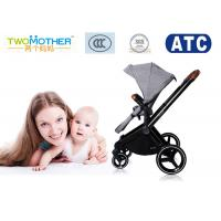 Buy cheap Portable Security Baby Travel Stroller Reversing Seat Child Stroller product