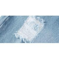 Buy cheap ashion design 100 cotton denim fabric /punched denim fabric product