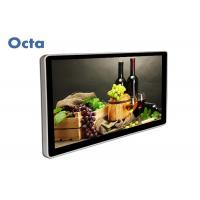 China Android Digital LCD Display With Touch Screen With Network For Restaurant Menu on sale