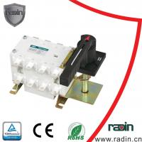 China LOAD BREAK SWITCH ( changeover ) 125 - 3150A ( RDGLZ ) on sale