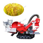 Small Rice Harvester Machine 4LZ-0.8