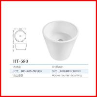 Buy cheap china furniture of ceramic bathrooms cabinet basin stand wash basin product