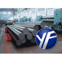 Buy cheap tool steel hardness h10\h13\h21\h11 product