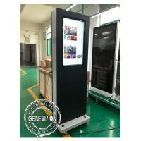 Buy cheap Movable 32inch Outdoor Digital Signage Win10 1500cd/m2 Waterproof Advertising Standee Computer with Wheels product