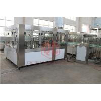 Buy cheap 650ML 12000BPH Pure Mineral Water Bottle Filling Machine For Plastic Bottle product
